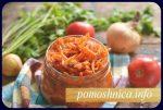Заготовка простой овощной заправки на зиму, пошаговый рецепт
