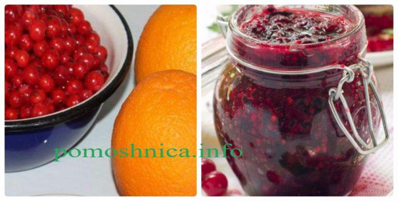 Джем из красной смородины и апельсинов рецепт с фото