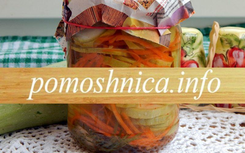 Кабачки с морковкой и чесноком на зиму фото