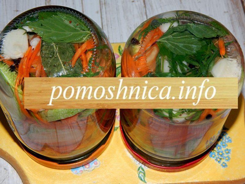 Кабачки с морковью и чесноком на зиму готовы