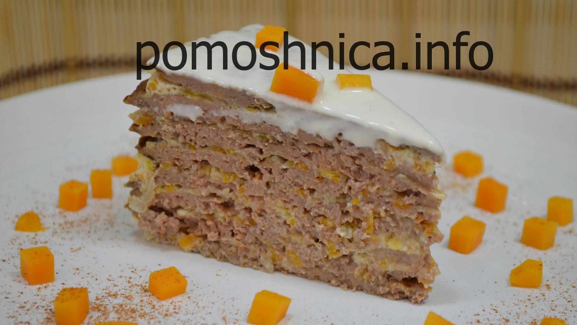 Печеночный торт из индюшиной печени фото