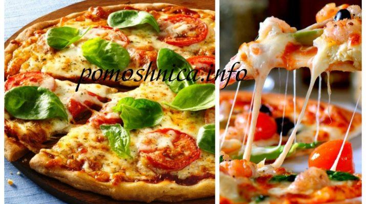 Пицца с моцареллой фото