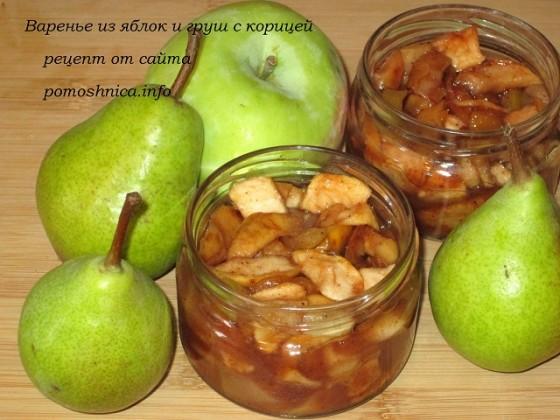 Варенье из яблок всеы
