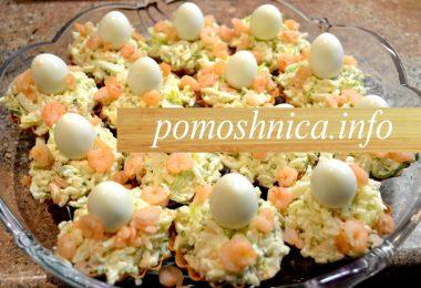 Салат Морская жемчужина в тарталетках, рецепт с фото на праздничный стол
