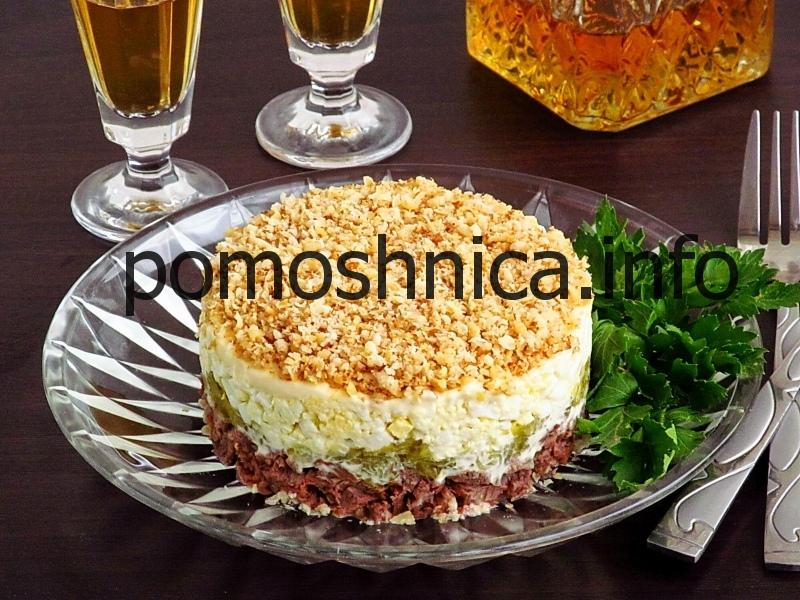 Салат с говядиной и солеными огурцами на Новый год фото