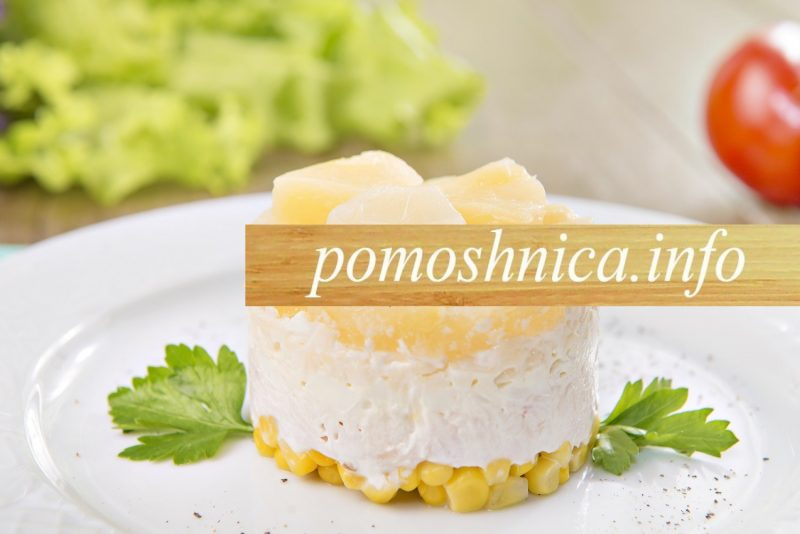 Салат с курицей и ананасом фото