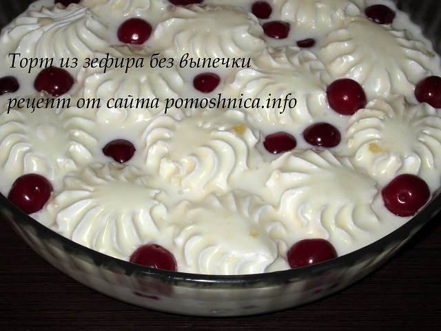 Рецепт торта из зефира без выпечки фото