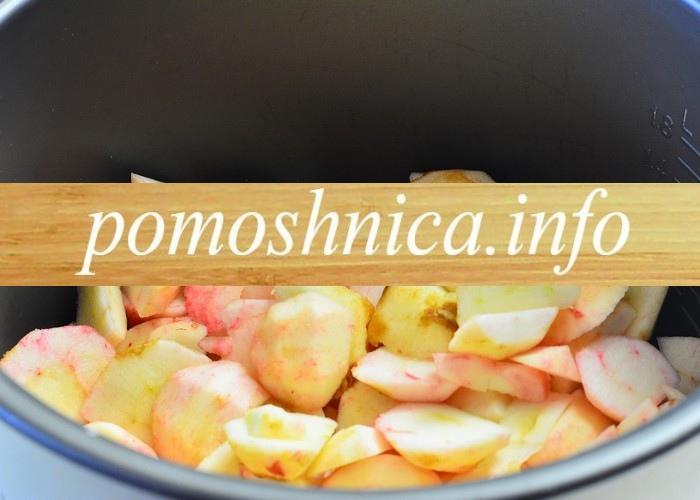 Тушеные яблоки в мультиварке фото