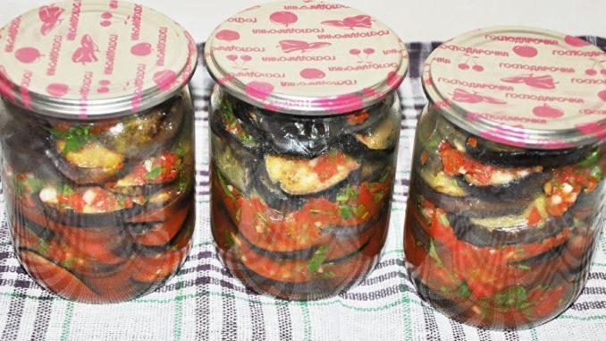 фото к рецепту баклажан по-грузински