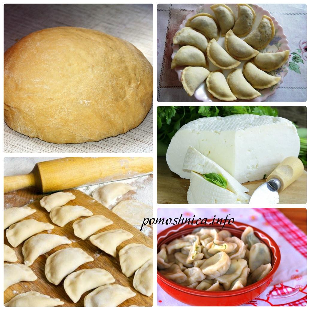 Вареники с картофелем и брынзой: пошаговый рецепт с фото