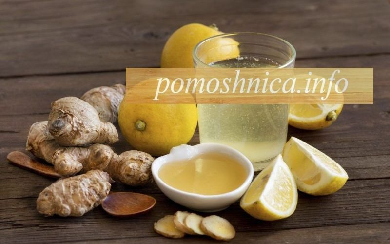 имбирь мед лимон фото