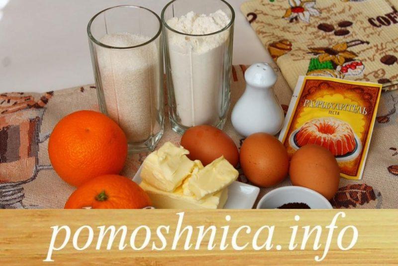 ингредиенты для кофейно апельсинового пирога фото