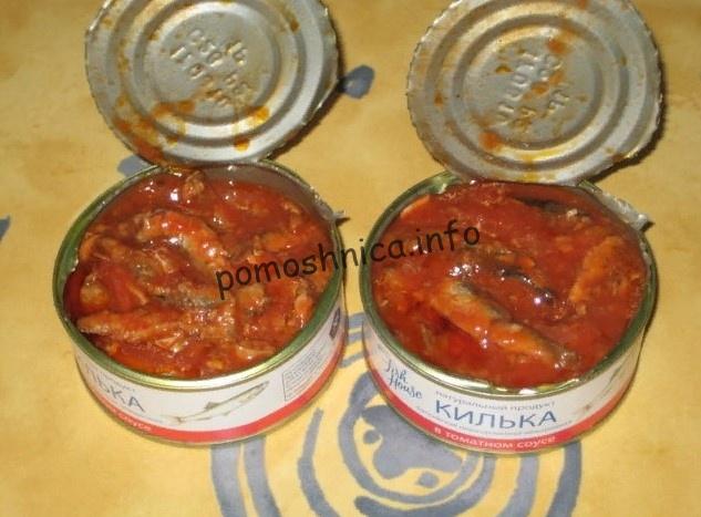 консерва для приготовления супа