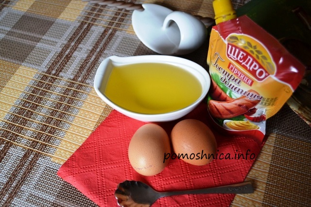 как приготовить домашний майонез фото ингредиентов