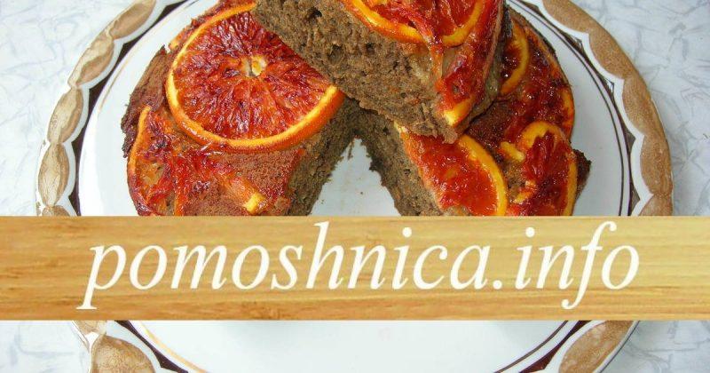 кофейно апельсиновый пирог пошаговый рецепт с фото