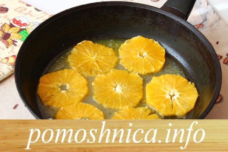 обжарить апельсины в масле фото
