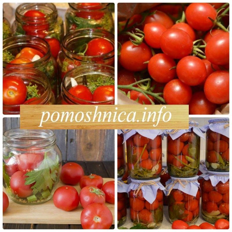 приготовление помидор на зиму по болгарскому рецепту