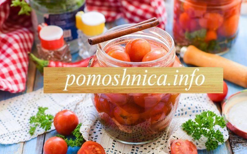 рецепты маринованных помидор по болгарски фото