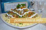 Салат из говяжьей печени с морковью и луком: улетный рецепт