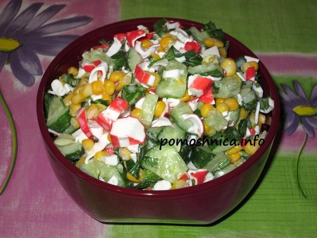 рецепт салата из крабовых палочек без майонеза