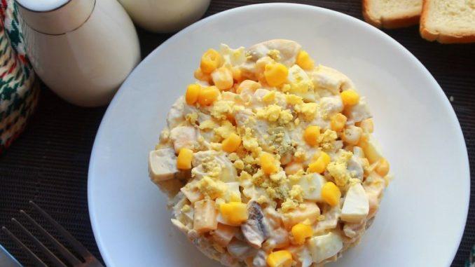 салат с курицей на праздничный стол фото