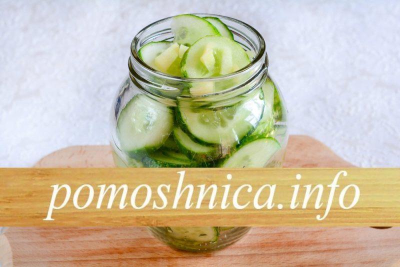 Нежинский салат из огурцов на зиму фото