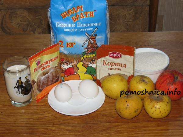 ингредиенты для яблочного пирога шарлотки
