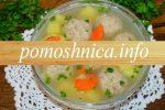 суп с фрикадельками для ребенка 1 год фото