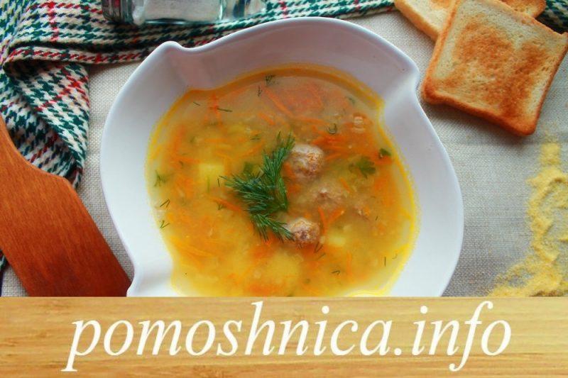 суп с фрикадельками для ребенка фото
