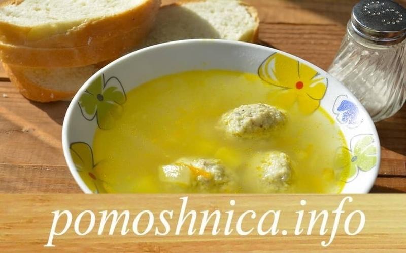 суп с рыбными фрикадельками рецепт с фото