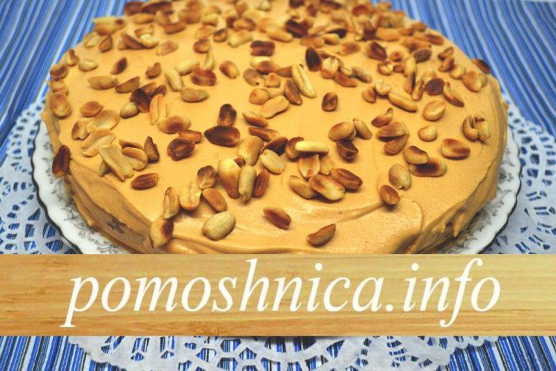 торт мокко с жареным арахисом фото