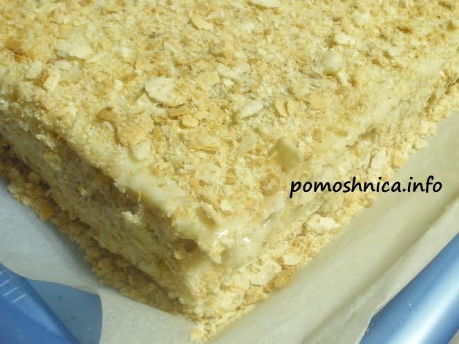 торт наполеон из готово теста рецепт с фото