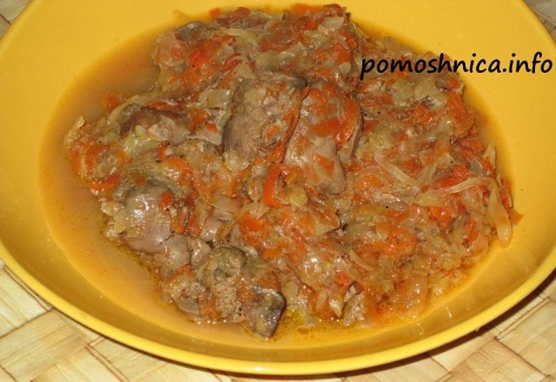 Капуста куриной печенью рецепт фото