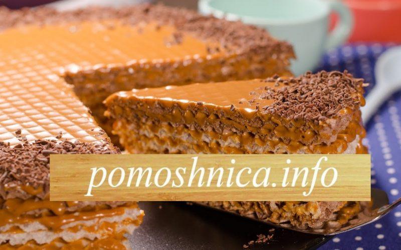 вафельный торт со сгущенкой фото1