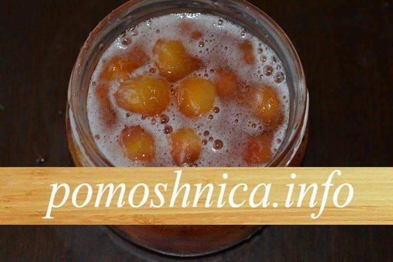 варенье из черешни с косточакми фото рецепт