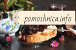Варенье из ежевики на сковороде: простой рецепт с фото пошагово
