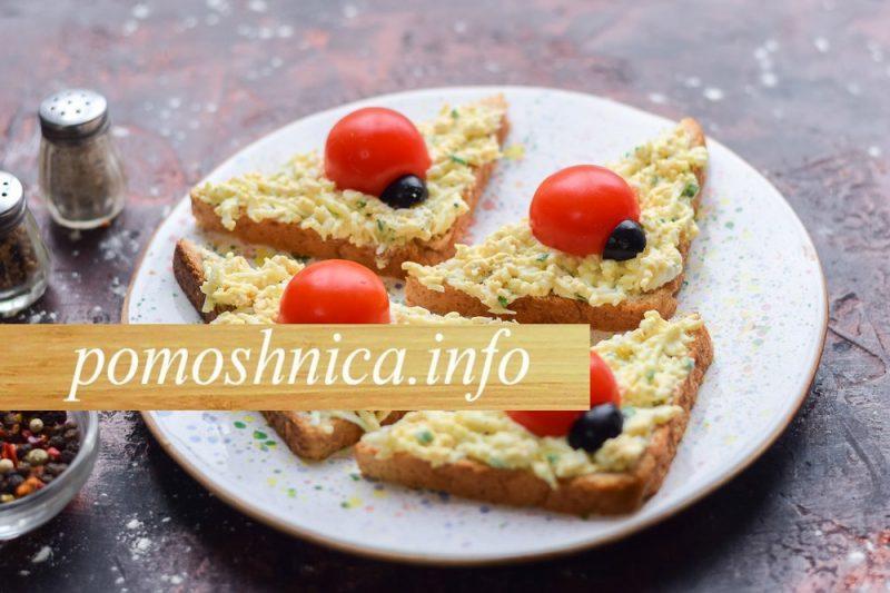 вкусные праздничные бутерброды для новогоднего стола фото рецепты простые